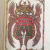 Superstición bruxos arqueólogos - Libro de San Cibrán. Serigrafía 1